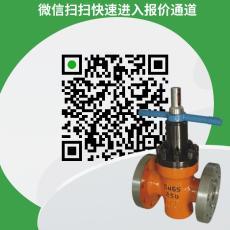 上海中高压法兰闸阀工厂直销价