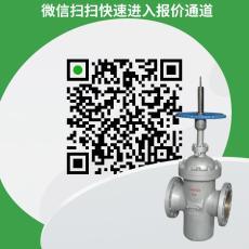 上海中高压平板闸阀-油田阀门厂家