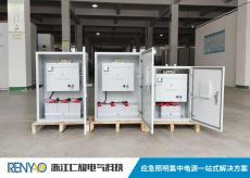 EPS應急照明集中電源分配電裝置