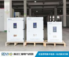 600W集中電源應急照明系統8回路36V