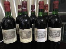 汕头市供货70-19年茅台酒回收