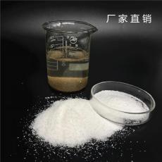 武汉污泥浓缩脱水用非离子聚丙烯酰胺