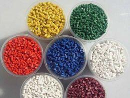进口塑料颗粒报关 进口树脂颗粒清关