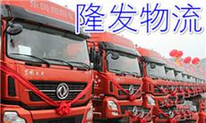 顺德区乐从镇到孟村回族自治县物流货运直达