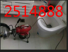 大同市專業疏通馬桶蹲坑改坐便電話2514888