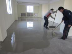 河東區水泥自流平施工