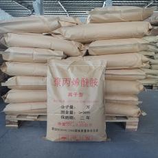 洗沙洗煤城市污水专用聚丙烯酰胺絮凝剂