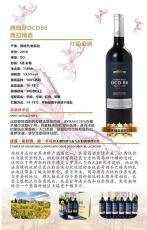 陇南贝拉米蓝米红葡萄酒多少钱