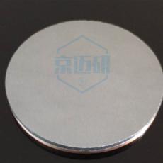 氧化鋯靶材ZrO2磁控濺射靶材