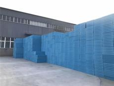 新乡市邦华保温B1级挤塑板阻燃XPS板厂家