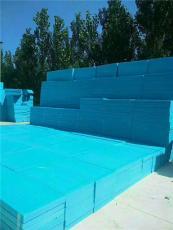 焦作市外墙保温B1级挤塑板阻燃XPS板厂家