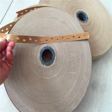 两排孔水胶带16毫米木板拼缝修补带黄纸胶带