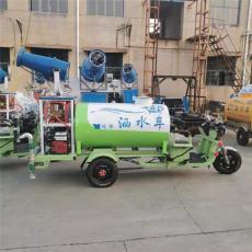 物業小區除塵電動三輪灑水車 新能源灑水車