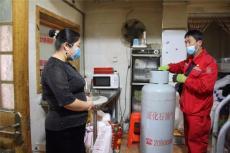 广州黄埔南岗煤气配送站包安装液化气管道