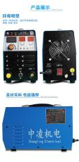 中凌機電小型家用LH-3000冷焊機薄板金屬焊