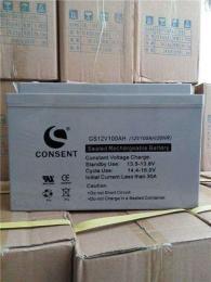 光盛蓄電池GS12V75AH信號系統