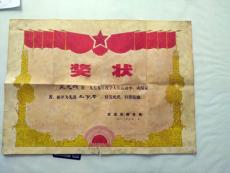 杭州农业科学馆纸张做旧复制