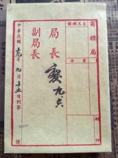 银川名人纪念馆历史展品定做