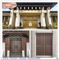 仿古銅門 房地產售樓部中式門樓別墅大門