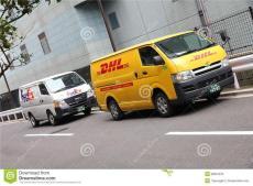 山东德州FedEx联邦国际快递公司 联邦营业部