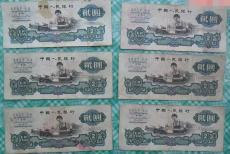 背綠水印壹角紙幣一票難求收購價格多高