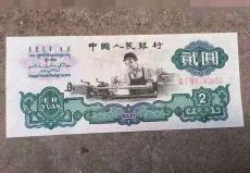 收購四版幣價格1980年10元紙幣價格
