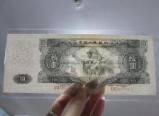 1953年2元寶塔山紙幣什么價位收購