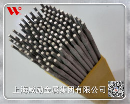 ERNiCrFe-6焊丝平板供应商