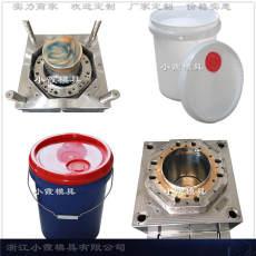 20公斤25L30L35L45公斤塑胶桶空桶现货公司