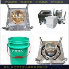 欧式桶模具订制各种塑料桶现货出售设计生产