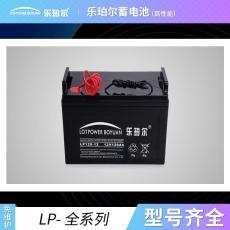 宁夏长光蓄电池CB121350航空