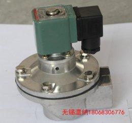 黃岡CA62TX/3454上海袋式脈沖閥