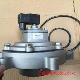 亳州RCA62T010脈沖閥控制儀