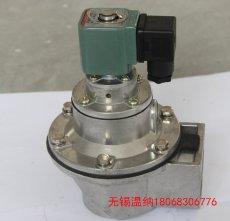 信陽MDF-Z-65除塵脈沖閥