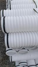 PE110波紋管 弱電通信管 雙壁波紋管