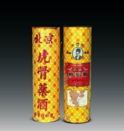 陳釀茅臺酒回收多少錢乳山回收茅臺酒