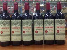 莱芜回收拉图红酒24小时在线报价