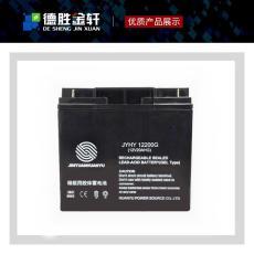 北京代理金源环宇蓄电池JYHY12900风力发电