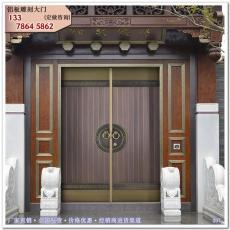 別墅大門圖 鋁藝大門 中式庭院銅門仿古門樓