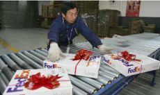 湖州南浔区FedEx联邦国际快递 南浔邮寄日本