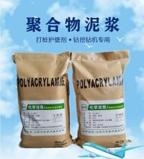 化学泥浆的适用范围  铁浆军化学泥浆厂家