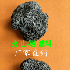 多孔火山巖天然環保石材貨源地直發方便快捷
