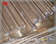 17-4-4铸造铅青铜电极铜材详细说明
