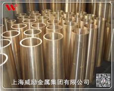 2.038铅黄铜铜合金螺母
