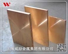 2.1293铬铜电极铜材详细说明