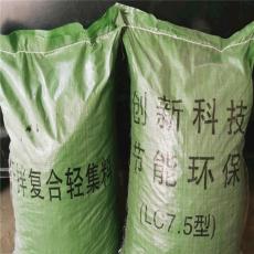 LC7.5南京輕集料混凝土銷售配合比