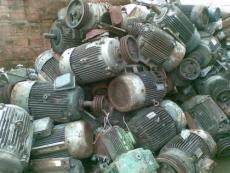 石家莊電機回收價格石家莊廢電機回收廠家