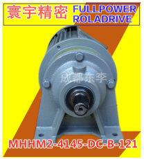 寰宇精密RHHM2-4145DC-B-121減速機
