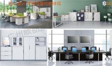 辦公卡位-職員辦公桌定制-歐麗辦公家具廠