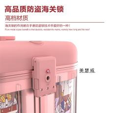 拉杆箱质量如何选择 美瑟威箱包厂家